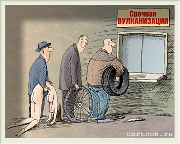 http://v1.anekdot.ru/an/an0001/000117az.jpg