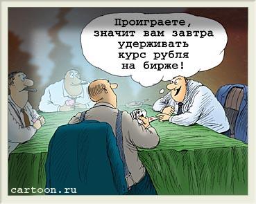 http://v1.anekdot.ru/an/an0001/000119az.jpg