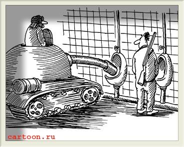 http://v1.anekdot.ru/an/an0001/000128az.jpg