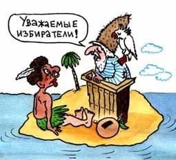 Карикатура, Игорь Ревякин