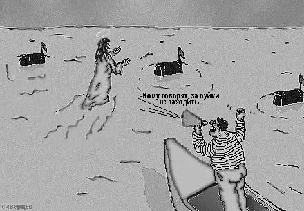 Карикатура, Радистка Кет