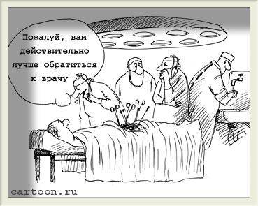 http://v1.anekdot.ru/an/an0004/000416az.jpg