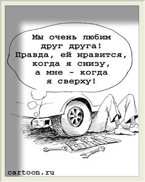 http://v1.anekdot.ru/an/an0004/000418az.jpg