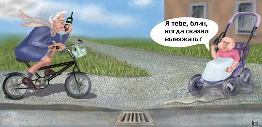Карикатура, Ирина Неклюдова
