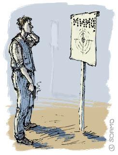 Карикатура, Soamo