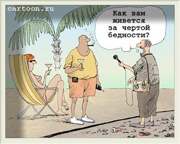 http://v1.anekdot.ru/an/an0005/000510az.jpg