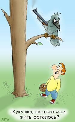 Карикатура, Артем Попов