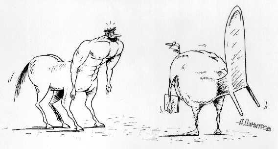 Кентавр смешной рисунок, днем рождения племяшка
