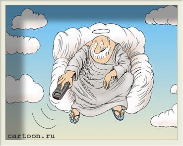http://v1.anekdot.ru/an/an0007/000710az.jpg