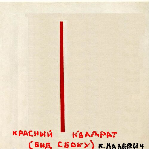 Карикатура, Дмитрий Островский