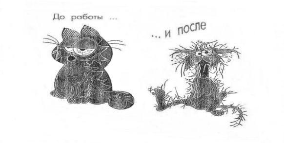 Карикатура, victor