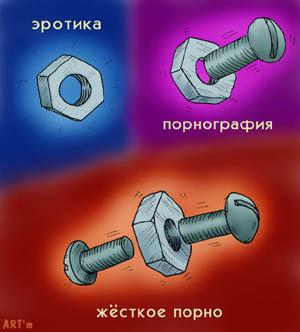 http://v1.anekdot.ru/an/an0009/000902ap.jpg