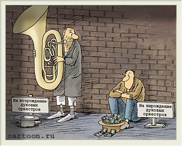 http://v1.anekdot.ru/an/an0009/000907az.jpg