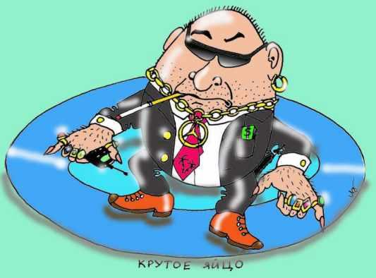 Карикатура: Крутое яйцо, Ольга Каренгина