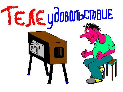Карикатура, Владимир Прокопенко