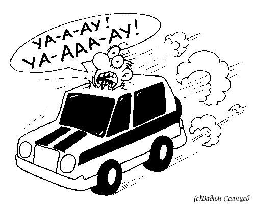 Карикатура, Вадим Солнцев
