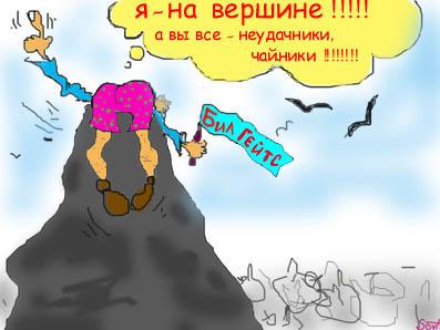 Карикатура, Сова