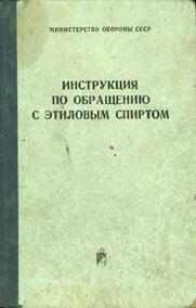 http://v1.anekdot.ru/an/an0012/001216sp.jpg