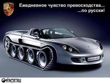 Карикатура, Сергей Степанов