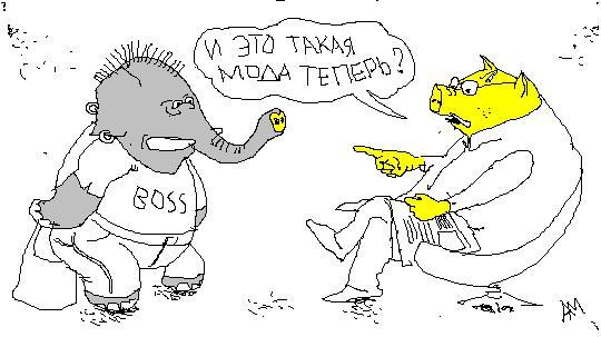 Карикатура, Александр Москович