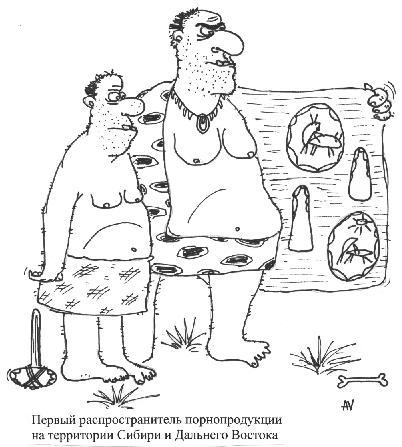 Карикатура, Александр Власов