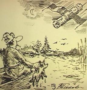 Карикатура, Василий Песков