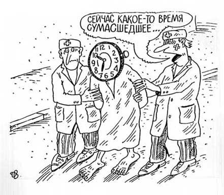 Карикатура, Василий Дубов