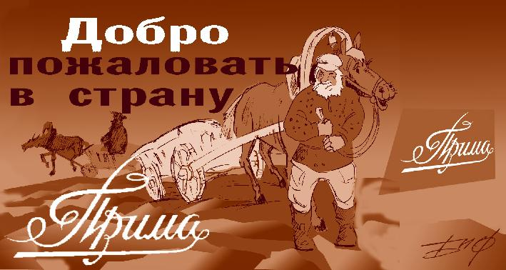 Карикатура, Игорь Багринцев