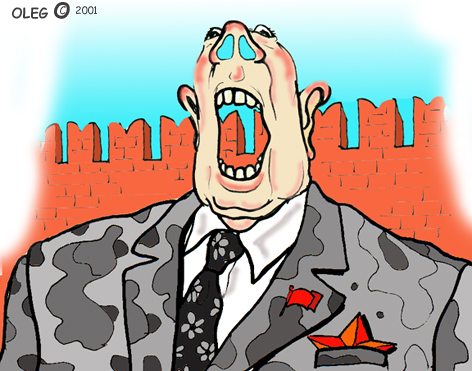 Карикатура, Олег Шварцбург