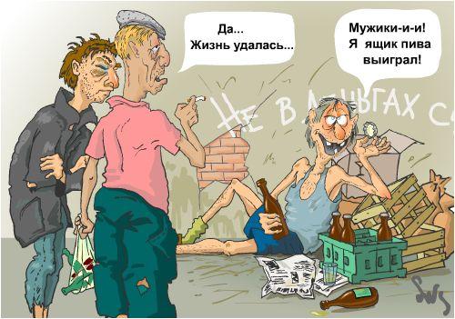 Карикатура, Сергей Скачков