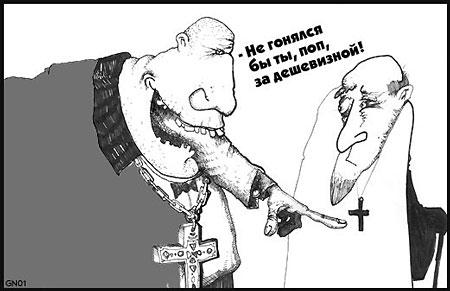 Карикатура, Глеб Нечволодов