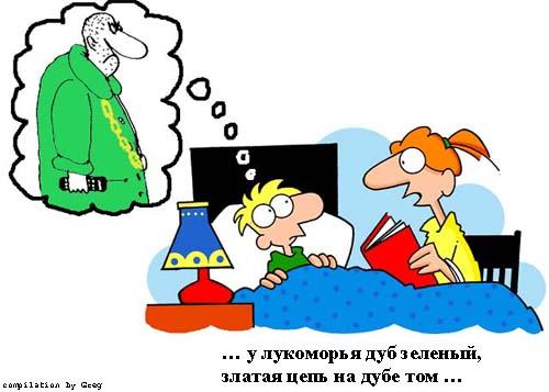 Карикатура, Greg