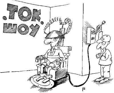 Карикатура, Расковалов и Крамской