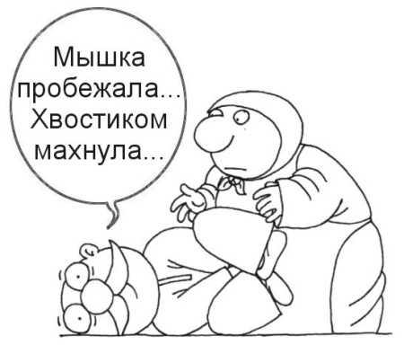 Карикатура, Алексей Новичков