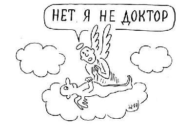Карикатура, Олег Цымбалюк
