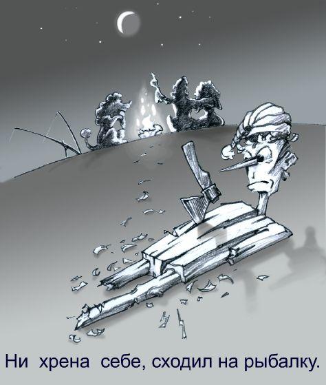 Карикатура, Александр Сидристый