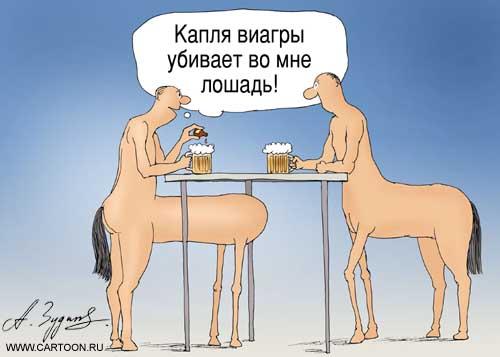 http://v1.anekdot.ru/an/an0109/010911az.jpg