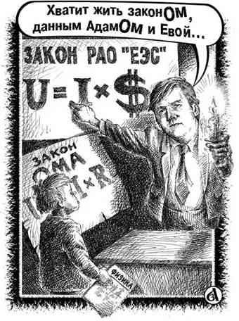 Карикатура, Алексей Зубань