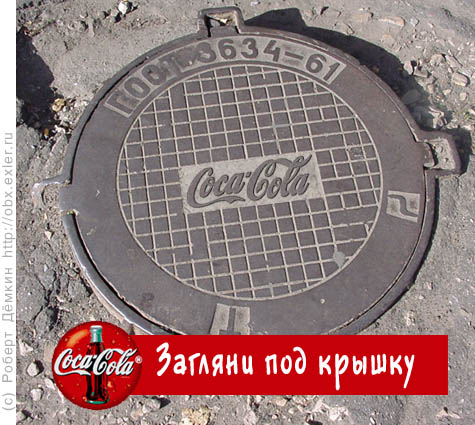 Карикатура, Роберт Демкин