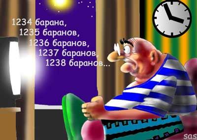 Карикатура, Сергей Самсонов