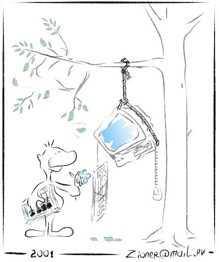 Карикатура, Zioner