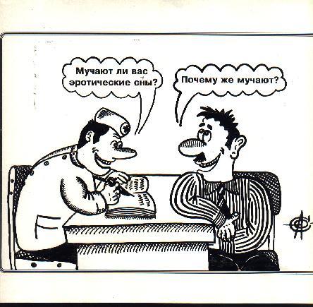 Карикатура, Олег Сыромятников