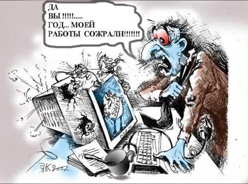 Карикатура, Евгений Кожухов