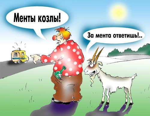 http://v1.anekdot.ru/an/an0202/020202ac.jpg