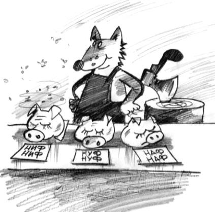 зверев карикатура