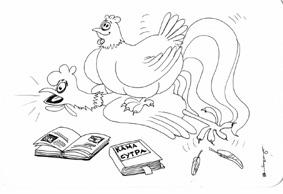 Карикатура, Лариса Грезина