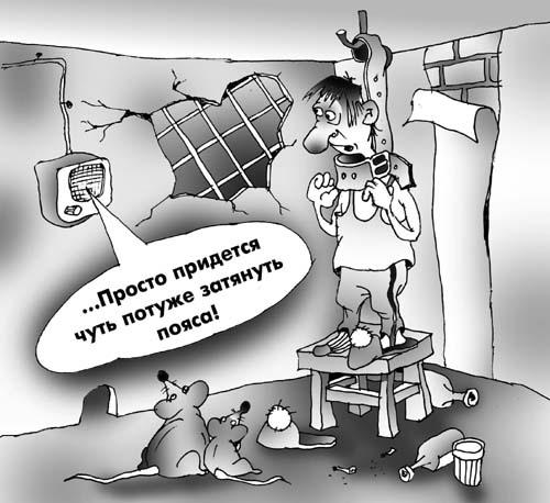 Спецкомиссия по решению шахтерских вопросов наметит пути развития угольной отрасли и разберется с импортом российской электроэнергии - Цензор.НЕТ 7399