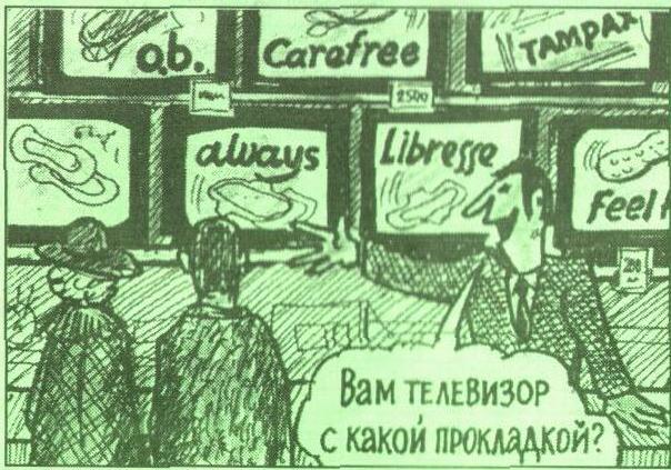 Карикатура, Никита Исаков
