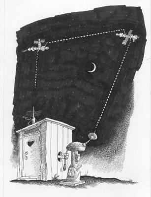 Карикатура, Серик Кульмешкенов