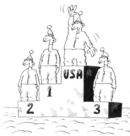 Карикатура, Виктор Иноземцев